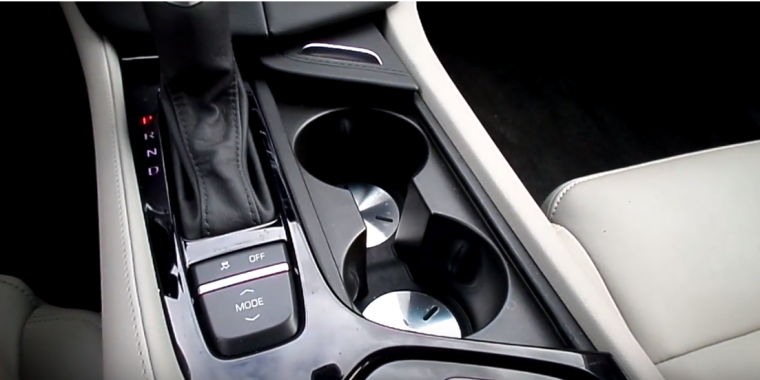 2015 cadillac cts cup holder