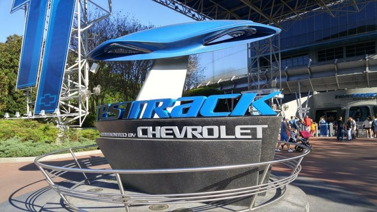 What do you think the Kelley Blue Book value of Test Track is?