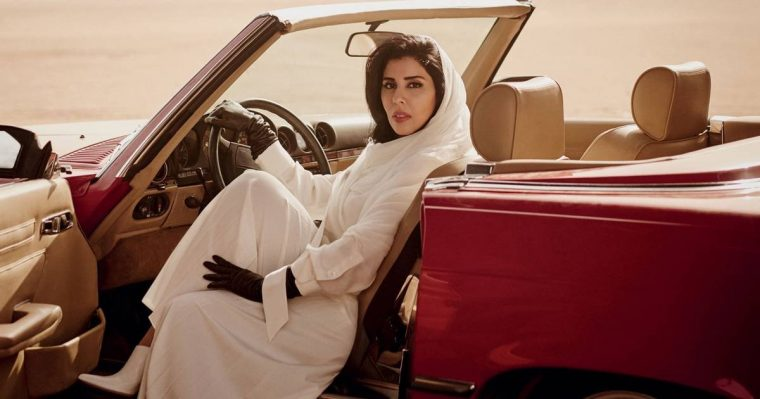 Vouge Arabia Cover