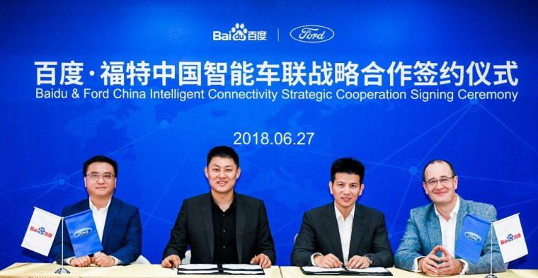 Ford China Baidu LOI Signing
