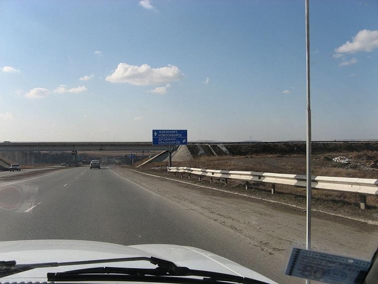 longest highways in the world