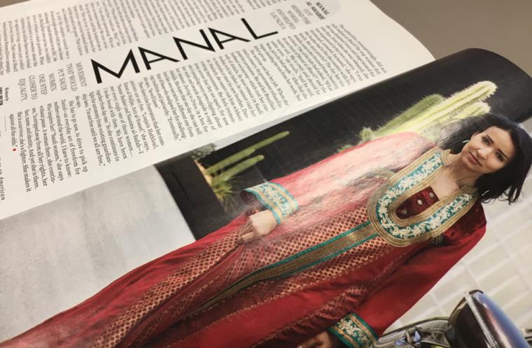 manal al-sharif glamour magazine