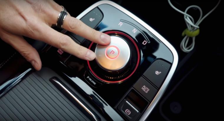 2019 Kia Niro EV Single Gear Ratio