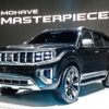 Kia Masterpiece Concept SUV World Debut front jellybean