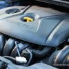 car engine vehicle motor four-cylinder DOHC 16V powertrain transmission