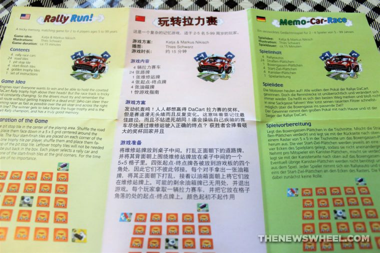 HABA Rally Run game review car racing game for children families instruction rules
