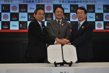 Kiyoshi Fukasawa, Yasuhiro Uchida, and Takao Kato at the ceremony Okazaki City