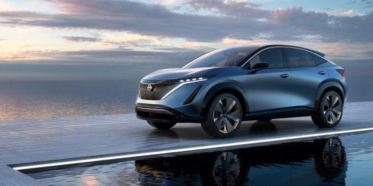 Nissan Ariya Concept