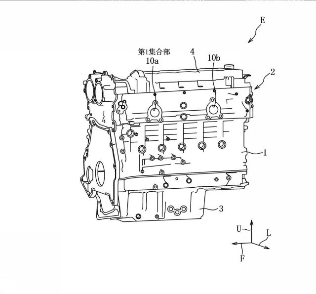 Mazda inline 6 patent drawing