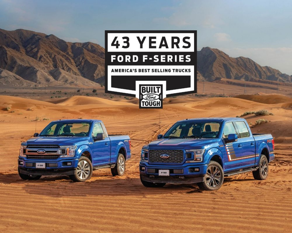 Ford F-Series America's Best-Selling Truck 43 Years | Ford Middle East Sales 2019