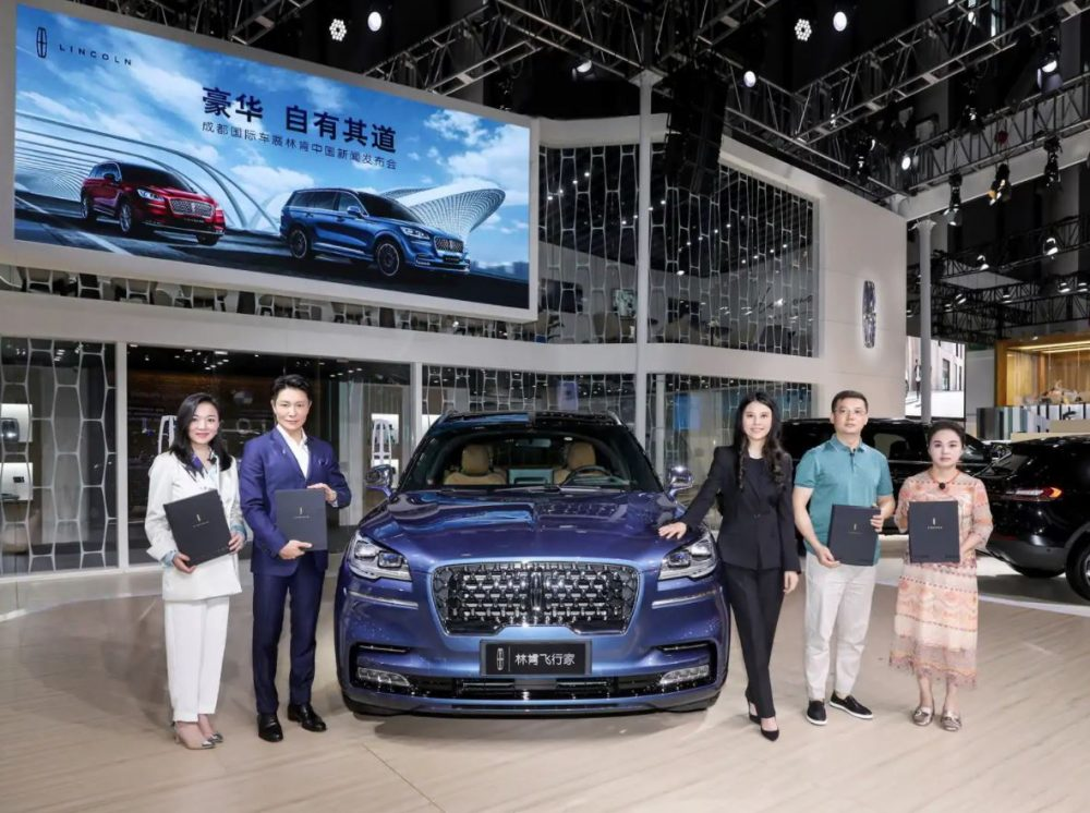 First members of Fly and Enjoy Everywhere Club Chengdu Motor Show