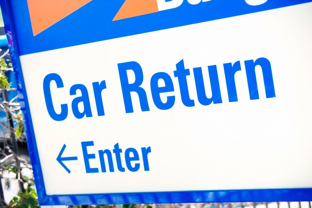 Car Rental Return Sign