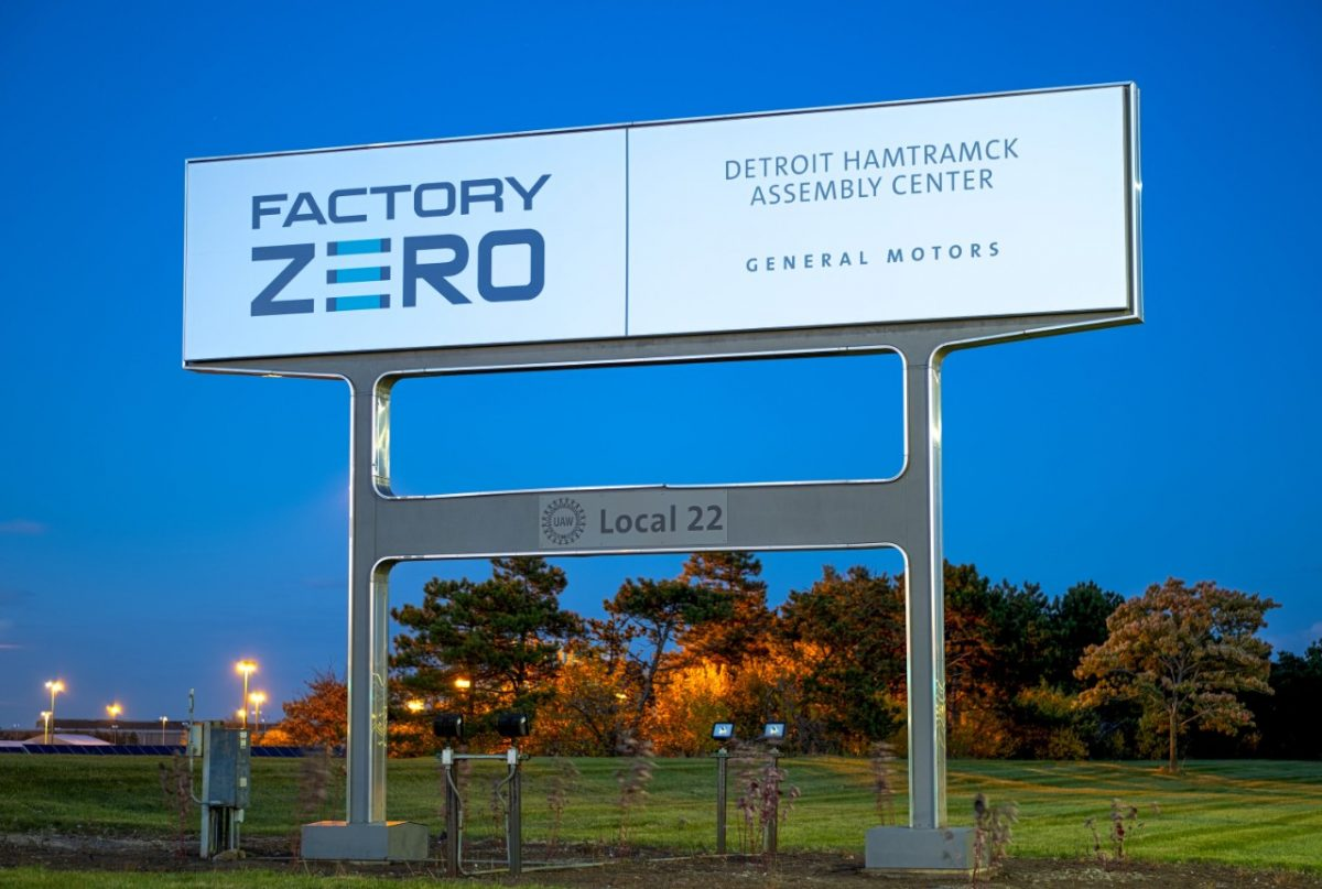 The GM Factory ZERO plant. GM has most American-made vehicles