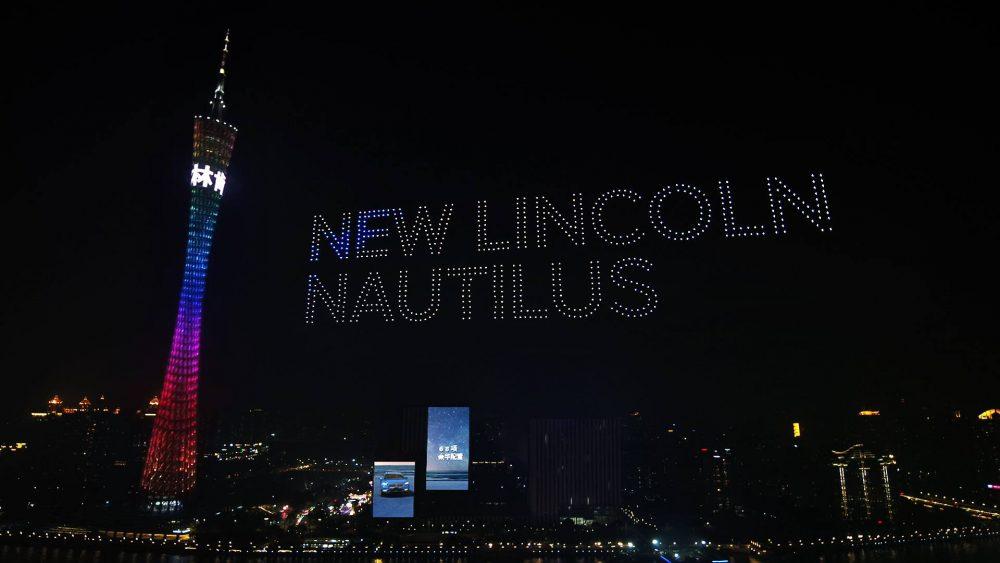 Lincoln Guangzhou light show