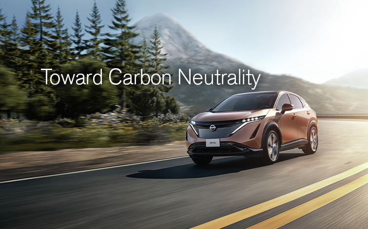 """Nissan Carbon Neutrality intro photo showing a futuristic Nissan and reading """"Toward Carbon Neutrality"""""""