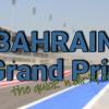 2021 Bahrain Grand Prix title card