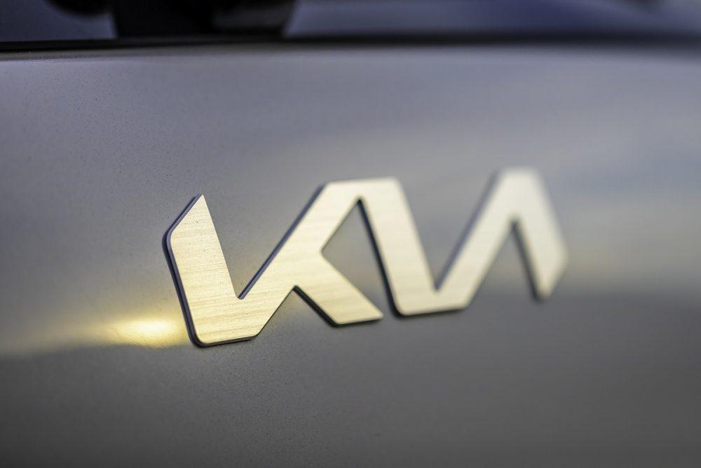 New Kia logo 2021